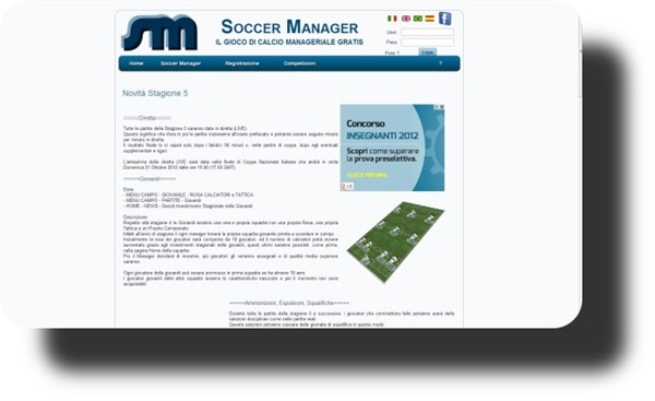 smsoccermanager